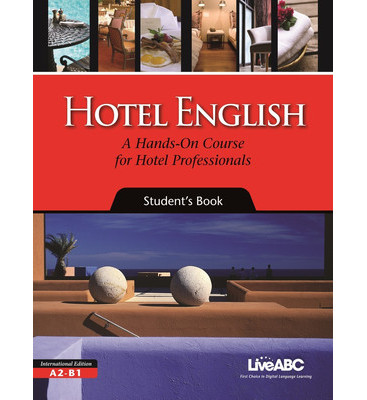 1_ahotel_cover