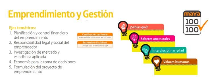 emprendimiento_gestion7